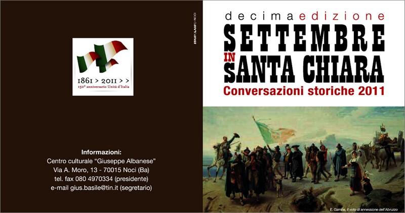 settembre_in_santa_chiara_2011